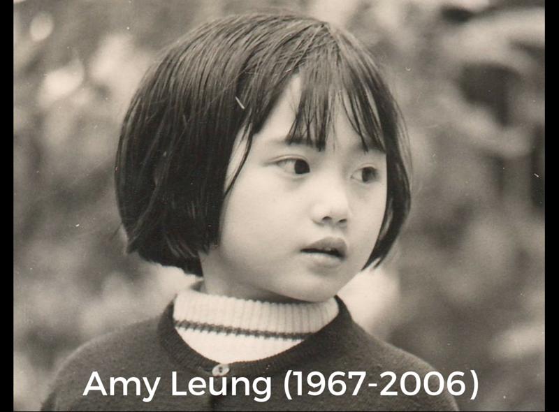 Amy Leung (1967-2006)-6