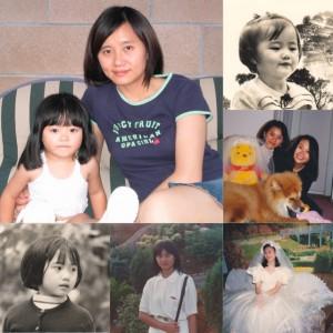 Amy Leung (1967-2006)